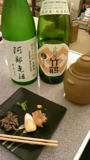 本日、日本酒の日