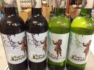 マリネサラダに白ワイン